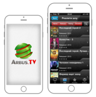 Set-Top Box and TV Content Delivery Applications — iOS application